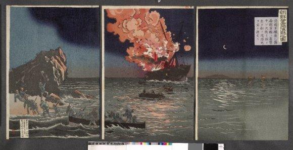 Chōsen Hōtō kaisen no zu 朝鮮豊島海戦之図 (The Naval Battle of Pungdo (C Feng-tao), Korea)