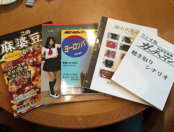 The 5 weirdest niche interest comics we picked up at Comiket 89