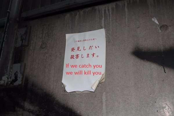 """If we catch you we will kill you""—10 Japanese notices that will definitely leave an impact"