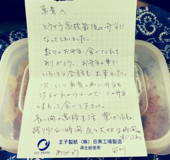 Mother's note to son in the final bento of his high school life gives Twitter the feels