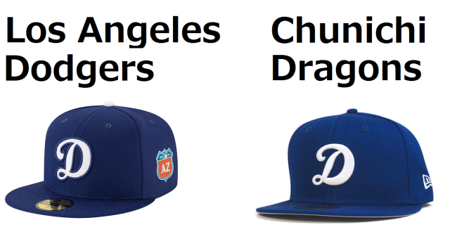 Why are the Los Angeles Dodgers wearing the caps from Nagoya's professional baseball team?