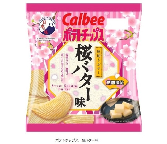 Get ready for a cherry-blossom-flavored spring with Sakura Butter potato chips from Calbee!