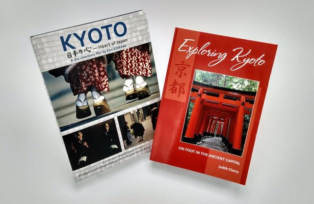 "Win ""Exploring Kyoto"" and ""Kyoto—Heart of Japan"" by answering this simple question! 【Closed】"
