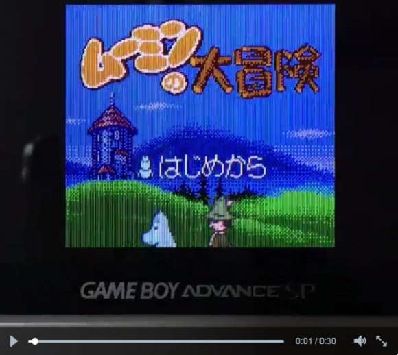 "Japanese net user creeped out by ""horrifying"" retro Moomin video game opening sequence 【Video】"