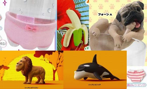 The top 7 weirdest Japanese capsule toys of January 2016