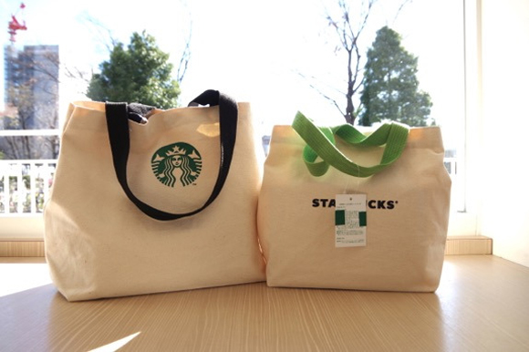 【2016 Lucky Bag Roundup】 Lucky Bag favorite Starbucks is back in 2016, we see what's inside