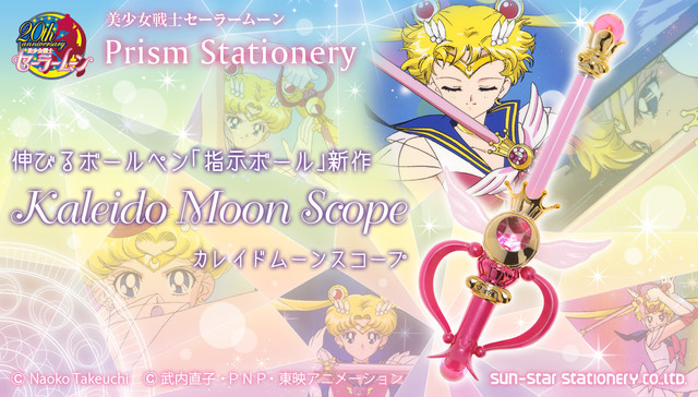 Sailor Moon's Kaleidomoon Scope transformed into pointer pen