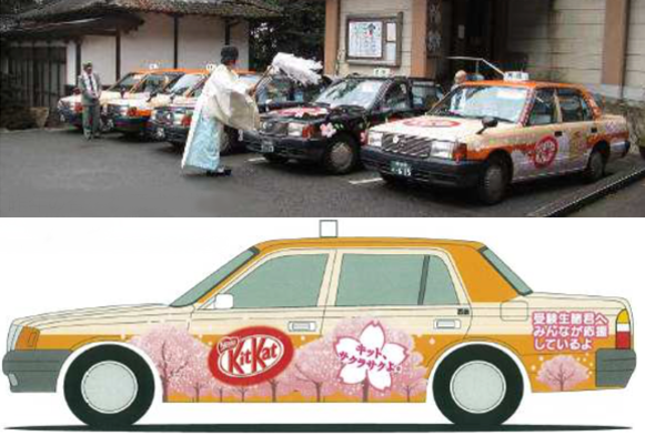 Kit Kat taxis blessed by Shinto priest offer good luck to test-taking passengers