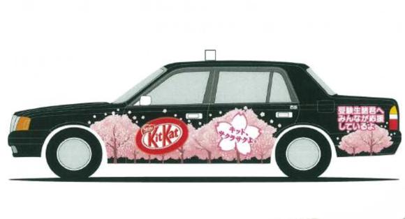 KitKatTaxi1