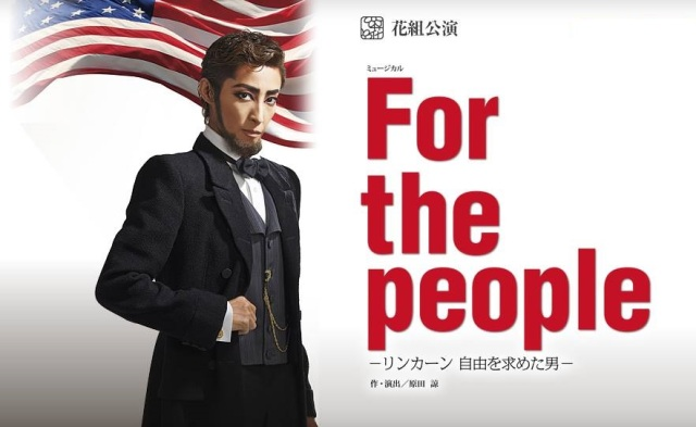Takarazuka, Japan's all-woman theater troupe, is producing a musical about Abe Lincoln