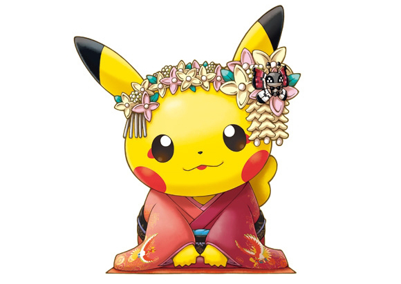New Pokémon Center to open in Kyoto with exclusive goods featuring adorable Maiko Pikachu