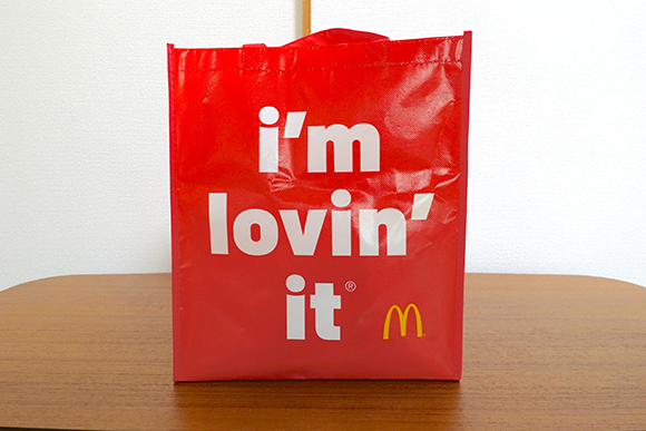 【2016 Lucky Bag Roundup】Contents of McDonald's 2016 lucky bags revealed!