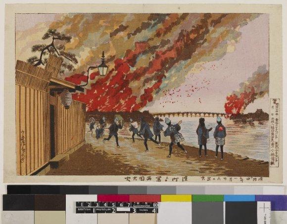 Meiji juyon nen ichi gatsu nijuroku nichi shukka 明治十四年一月二十六日出火 (Outbreak of Fire on 26 January 1881)Hamacho yori utsushita Ryogoku taika 浜町より写両国大火 (The Great Fire on Ryogoku Bridge, as Sketched from Hamacho)
