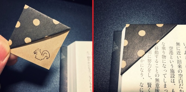 Forget dog-earing and bookmarks that fall, make your own easy origami bookmark instead!