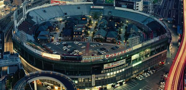 What's going on in this old photo of the now-demolished Osaka Stadium?