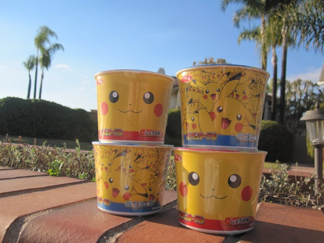 We're giving away Pikachu ramen in the RocketNews24 reader contest!