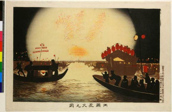 Ryogoku hanabi no zu 両国花火の図 (Picture of Fireworks at Ryogoku)