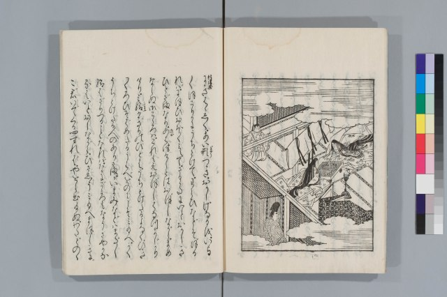 Ancient Japanese literary works are now yours to download at the click of a button