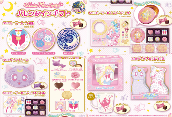 """Say """"I love you"""" with exclusive Sailor Moon gifts this Valentine's Day"""