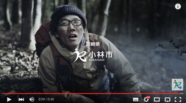 New Miyazaki Pref. tourism ad gets laughs with the incomprehensible dialect of an ancient god