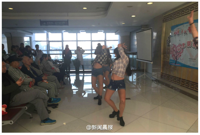 Elderly patients in Shanghai hospital treated to a saucy dance to ring in the new year
