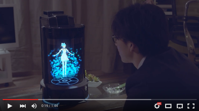 This Japanese startup has created a hologram assistant to control all your devices