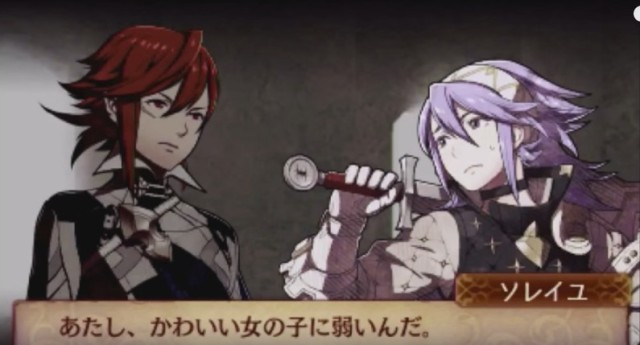 "Fire Emblem Fates' controversial ""gay conversion therapy"" scene to be cut for western release"
