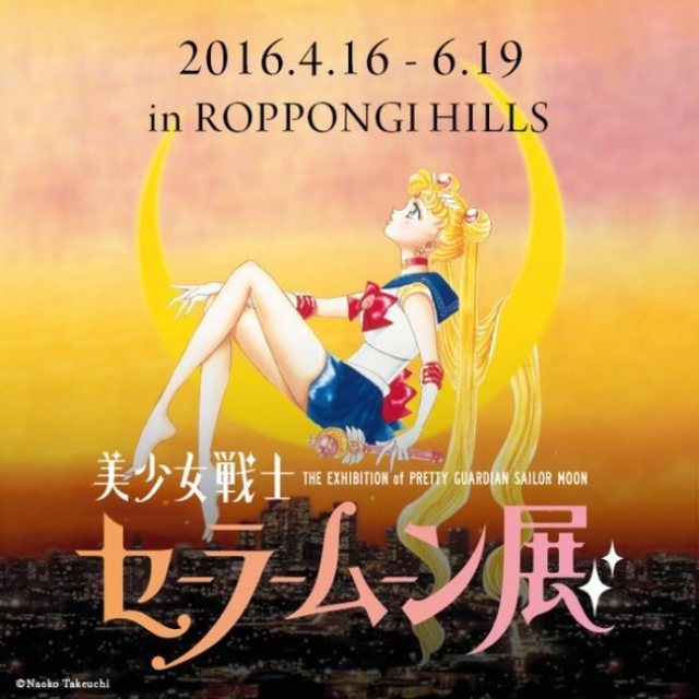 A feast for the eyes — Sailor Moon Art Exhibit is coming to Tokyo this April!
