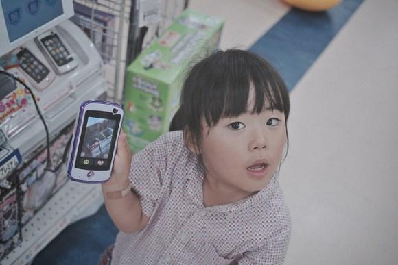 smartphone wish