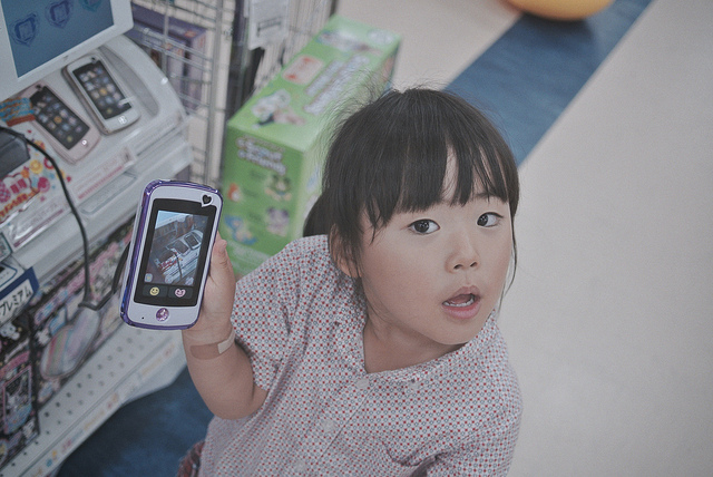 "Elementary school student's ""wish to become a smartphone"" breaks Japanese internet's heart"