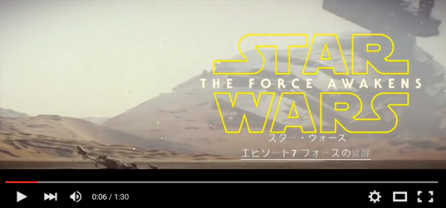 What would Star Wars: The Force Awakens look like as an anime opening sequence?【Video】