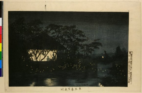 Tennoji shimo Koromogawa 天王寺下衣川 (Koromo River below Tennoji Temple)
