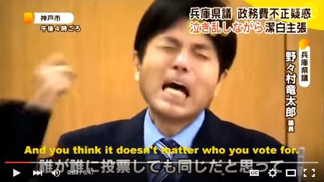 Crying assemblyman Ryutaro Nonomura returns—shaven-headed and with a bizarre new move