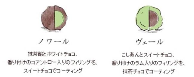 tsujiri-3-3_r