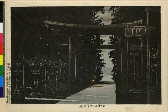 Ueno Toshogu no yoru 上野東照宮の夜 (Night at Toshogu Shrine, Ueno)