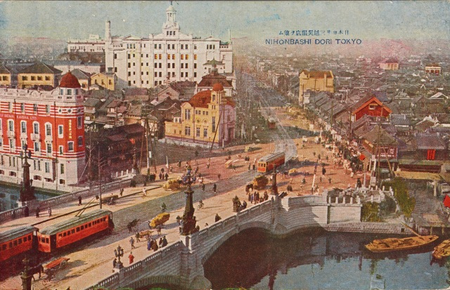 Old postcards reveal famous Japanese tourist spots as they appeared 100 years ago