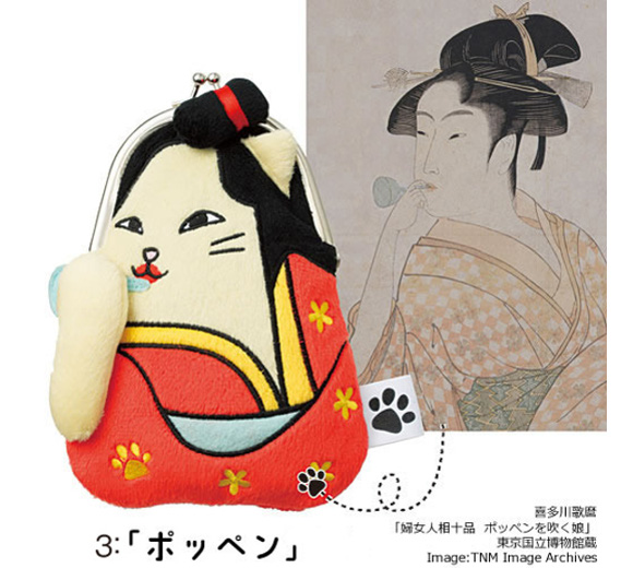 Kabuki and geisha cats appear as cute purses based on famous Japanese ukiyo-e woodblock prints
