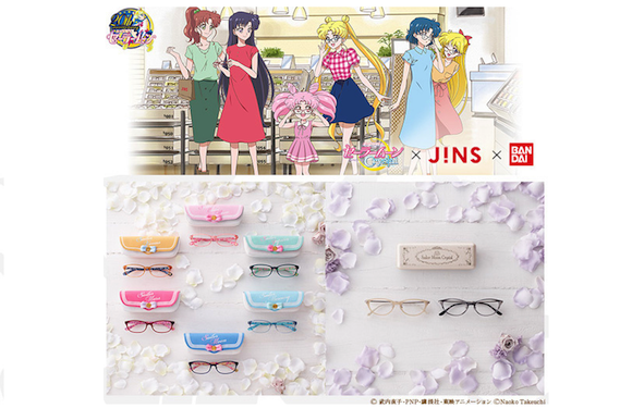 See the world through the eyes of an anime heroine with new Sailor Moon eyewear from JINS
