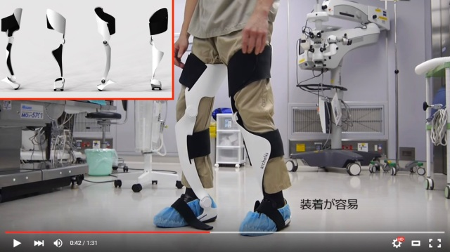 """Futuristic """"wearable chair"""" exoskeleton allows you to sit while standing【Video】"""