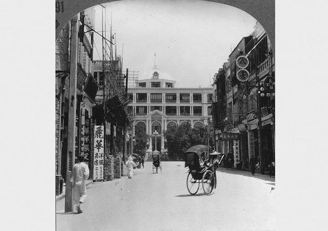 1930s_china_11