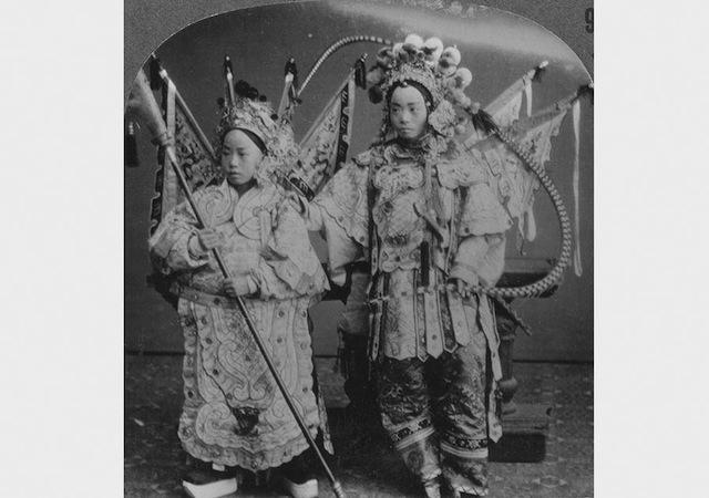 1930s_china_14