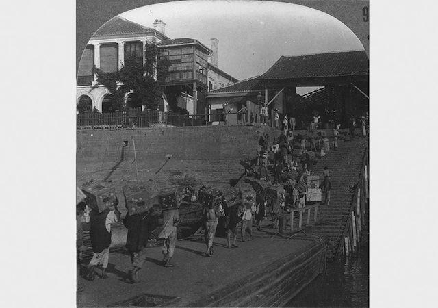 1930s_china_15