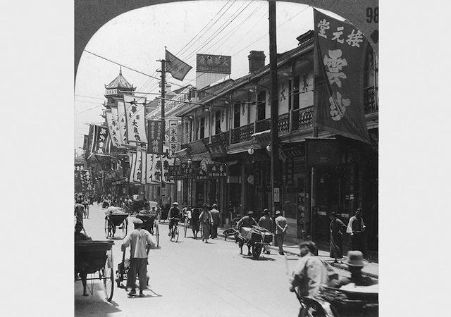 1930s_china_16