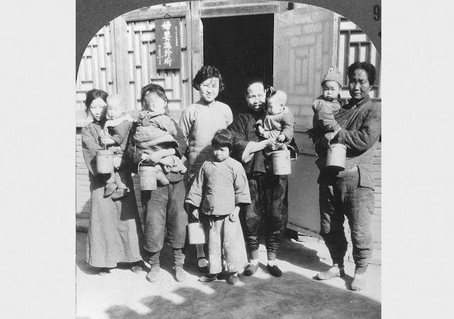 1930s_china_17