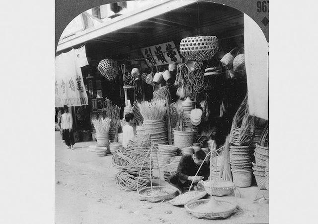 1930s_china_19