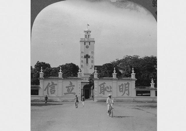 1930s_china_23