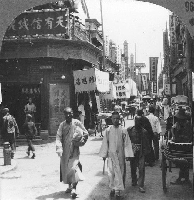 1930s_china_4