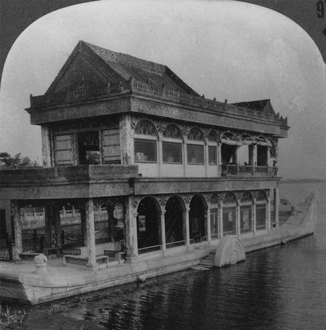 1930s_china_8