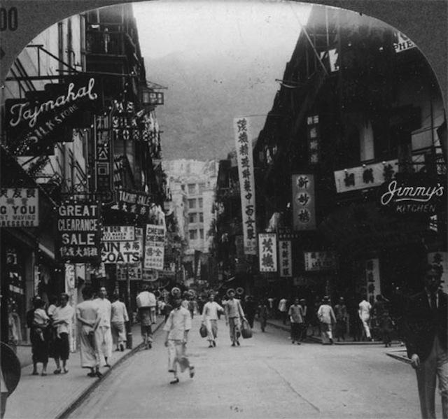 1930s_china_9