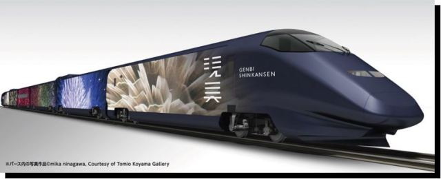 "Schedule released for Japan's ""Contemporary art bullet train"""